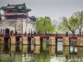Lauren Heerschap - Kunming Bridge